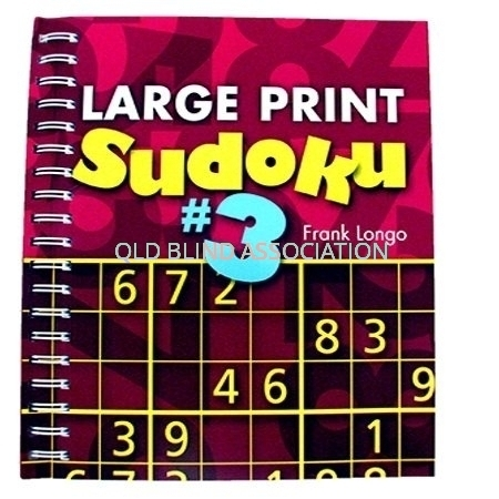 B356 Large Print Sudoku Puzzle Book No 3
