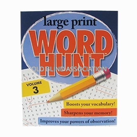 Large Print Word Hunt Volume 3